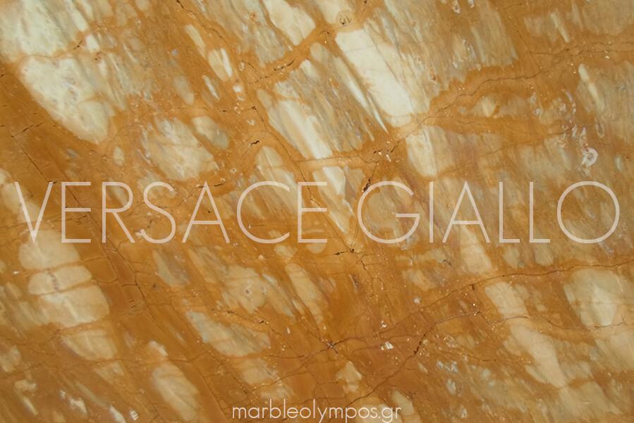 Versace Giallo | Μάρμαρα Όλυμπος - Marble Olympos